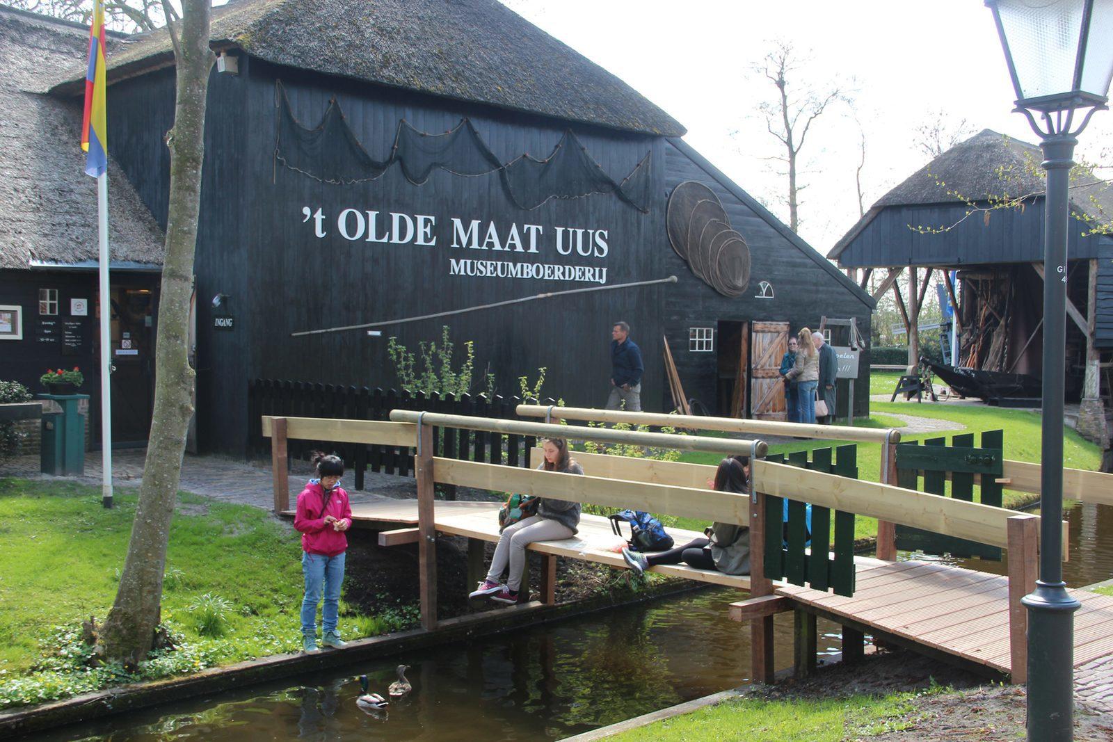 Museumboerderij 't Olde Maat Uus DoenvtrbMuseum