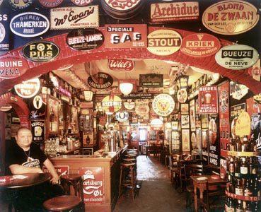Beer Commercial Museum