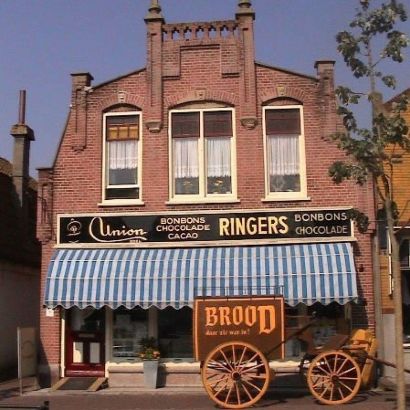 """Bakkerij Museum """"De Oude Bakkerij"""""""