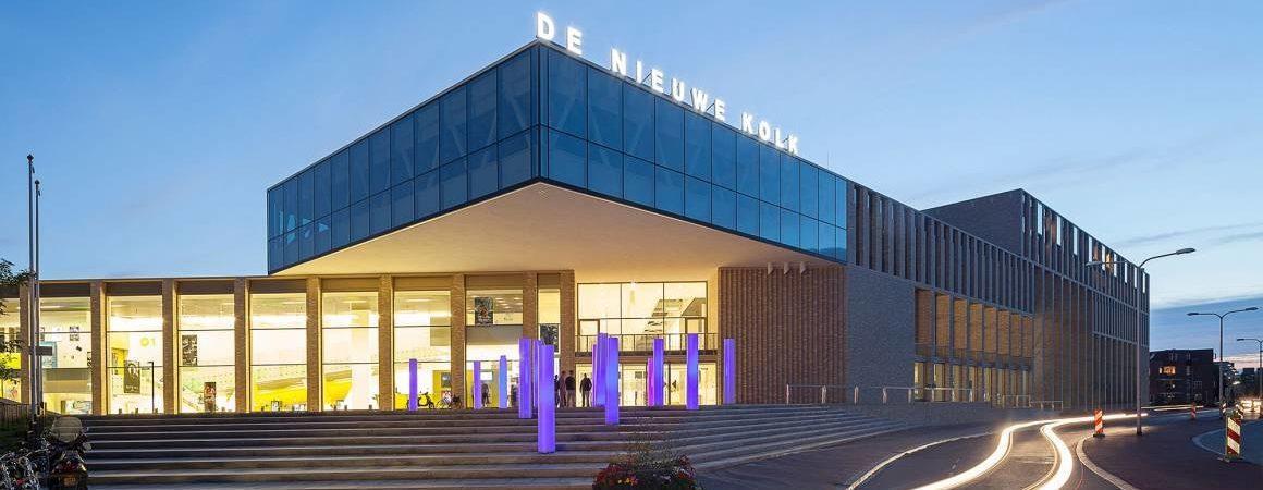 Theater/bioscoop De Nieuwe Kolk